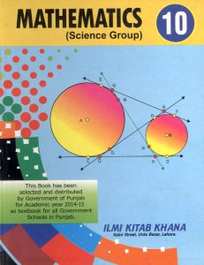 10th Class Mathematics Book (Science Book)