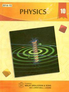 10th Class Physics Book (English Medium)