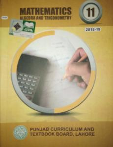 1st Year Mathematics Book (FSc Part 1) 1