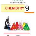 9th Class Chemistry Book (English Medium)