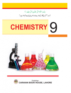 9th Class Chemistry Book (English Medium)