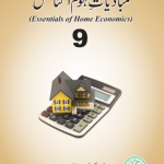9th Class Home Economics Book