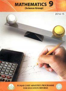 9th Class Math Book (English Medium)