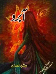 Aabroo Novel By Mubashara Ansari