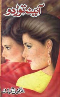 Aaina Tor Do Novel By Naz Kafeel Gilani