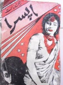Apsara Novel Urdu By MA Rahat