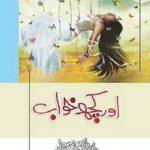 Aur Kuch Khawab Novel by Ushna Kausar Sardar