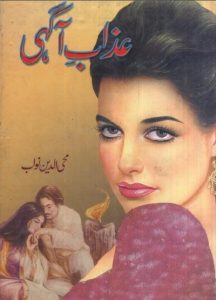 Azab e Agahi Novel By Mohiuddin Nawab