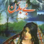 Bay Badan Novel Urdu By MA Rahat