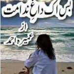 Bus ik Daghe Nidamat by Umera Ahmad