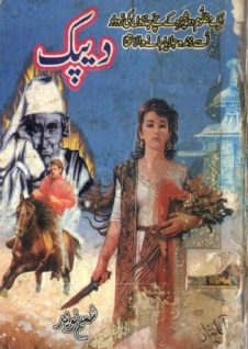 Deepak Novel Urdu By Shamim Naveed