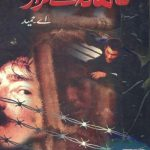 Dhaka Se Farar Novel By A Hameed