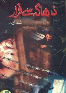 Dhaka Se Farar Novel By A Hameed