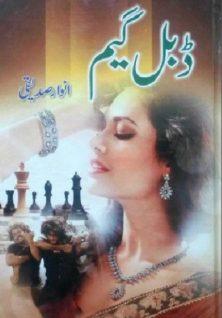 Double Game Novel By Anwar Siddiqui