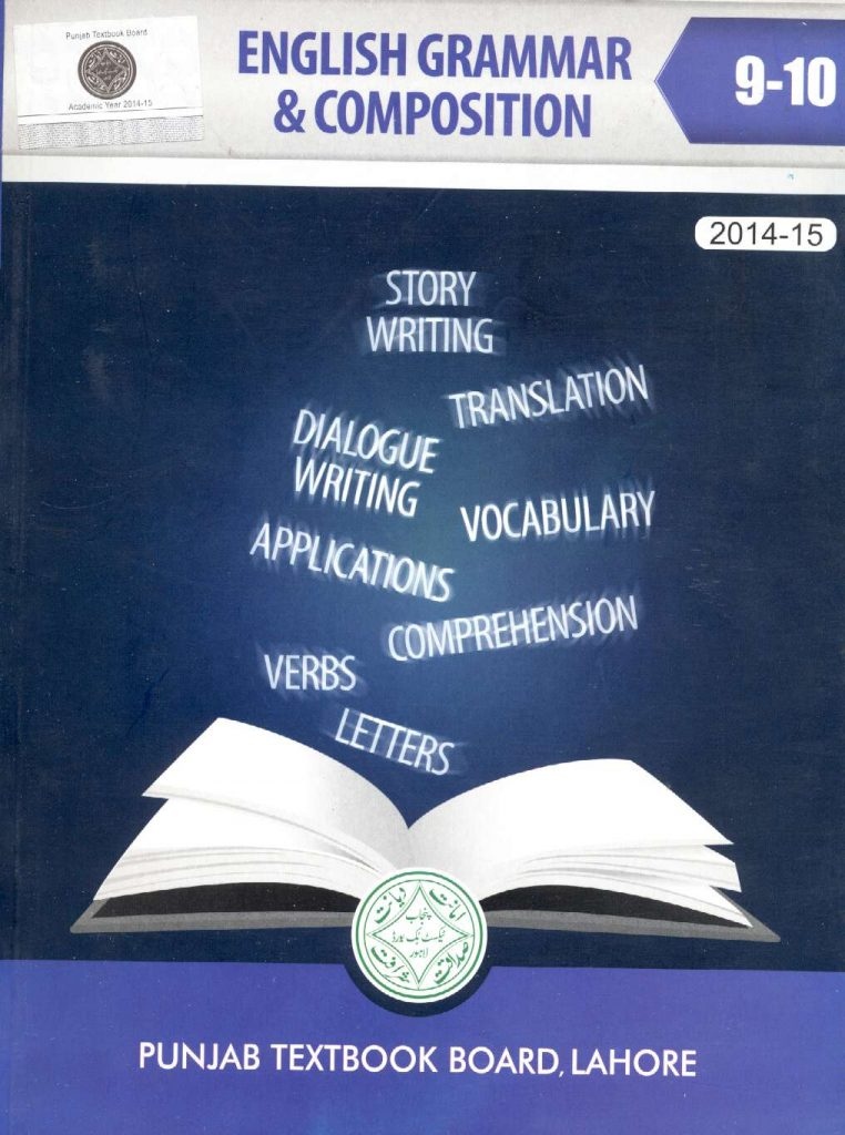 English Grammar Composition 9th & 10th Class