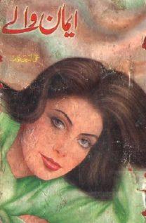 Imaan Walay Novel By Mohiuddin Nawab