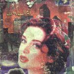 Khud Parast Novel By MA Rahat
