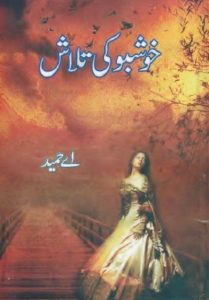 Khushboo Ki Talash Novel By A Hameed