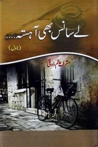 Le Sans Bhi Ahista Novel By Musharraf Alam Zauqi 2