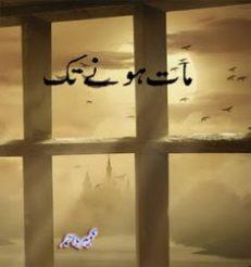 Maat Hone Tak by Umera Ahmad