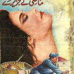 Maazi Ke Jazeere Novel By MA Rahat