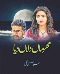 Meharman Dilan Dia Novel By Subas Gul