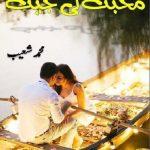 Mohabbat Ki Jeet Novel By Muhammad Shoaib