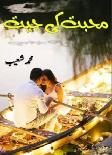 Mohabbat Ki Jeet Novel By Muhammad Shoaib