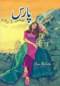 Paras Novel By Rukhsana Nigar Adnan