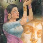 Parwana Novel Urdu By Aleem Ul Haq Haqi