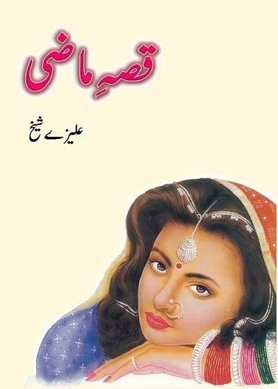 Qissa e Mazi Novel By Alizay Sheikh