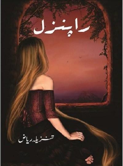 Rapunzel Novel By Tanzeela Riaz