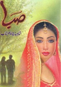 Saba Novel By Shaheena Chanda Mehtab