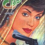 Sarfarosh Novel Complete By MA Rahat