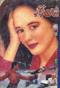 Shehzor Novel Complete By MA Rahat
