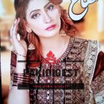 Shuaa Digest September 2019Shuaa Digest September 2019