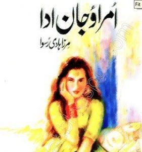 Umrao Jaan Ada Novel By Mirza Hadi Ruswa