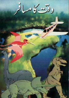 Waqt Ka Musafir Novel By M Adil Minhaj