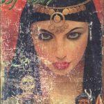 Zinda Murda Novel By MA Rahat