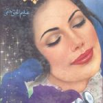 Achoot Novel By Aleem Ul Haq Haqi