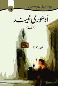Adhoori Neend Afsane By Habib Mahana