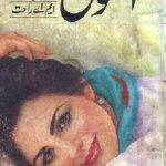Anmol Novel Complete By MA Rahat