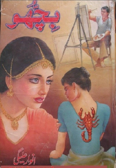 Bichoo Novel Complete By Anwar Aligi