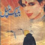 Black Temple Urdu Novel By MA Rahat