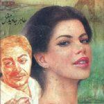 Darinda Novel By Tahir Javed Mughal