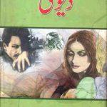 Devi Novel Complete By Tahir Javed Mughal