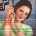 Guria Novel By Rahat Wafa