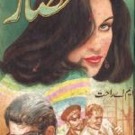 Hisaar Novel Urdu By MA Rahat