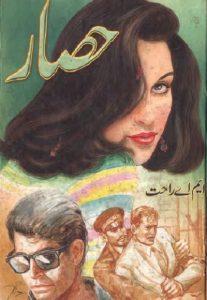 Hisaar Novel Urdu By MA Rahat