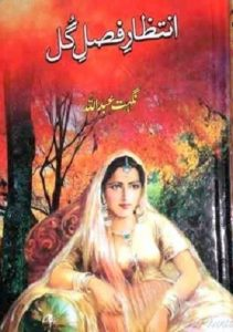 Intezar e Fasl e Gul Novel By Nighat Abdullah